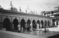 বাংলাদেশে ইসলাম : প্রাচীন ও মধ্যযুগ