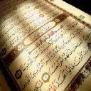 পবিত্র কুরআন পড়ার ফযীলতের হাদিস সমূহ