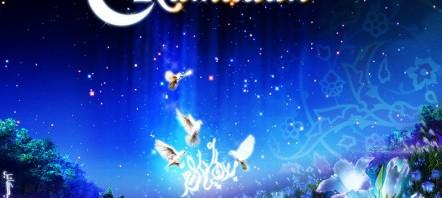 ramadan-442x331
