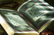 আল-কুরআনুল কারীমের অর্থানুবাদ: প্রেক্ষাপট ও আবশ্যকীয় জ্ঞান