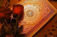 কুরআনের ভালোবাসায় রুশ নারীর ইসলাম গ্রহণ এবং রুশ ভাষায় কুরআনের ভাষান্তর