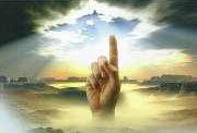 তাওহীদুল ইবাদাহ প্রতিষ্ঠা করা
