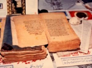 কুরআনুল কারিমের ছেড়া ও পুরানো পৃষ্ঠা পোড়ানোর বিধান