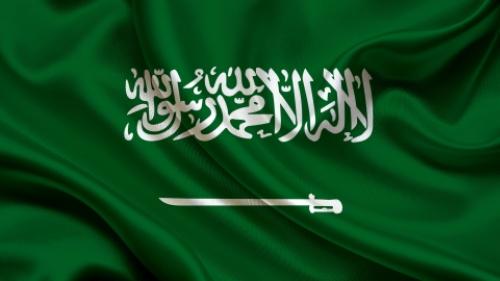 wpid-saudi-arabia-flag-wallpaper.jpg