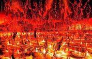 জান্নাত-জাহান্নামের সৃষ্টি ও জাহান্নামের কতিপয় শাস্তি