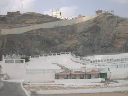 মক্কার কবরস্থান আল-মু'আল্লা