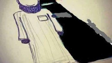 Photo of এক টুকরো সুখের খোঁজে-০৪