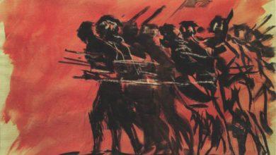 Photo of 'তোমরা মুশরিকদের যেখানেই পাও, হত্যা করো' …… অতঃপর