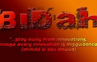 বিদ'আতে হাসানার উদাহরণ : একটি পর্যালোচনা (১)