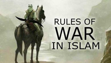 Photo of ইসলামের যুদ্ধনীতি এবং রাসূল (ছাঃ)-এর যুদ্ধ সমূহের উপর পর্যালোচনা