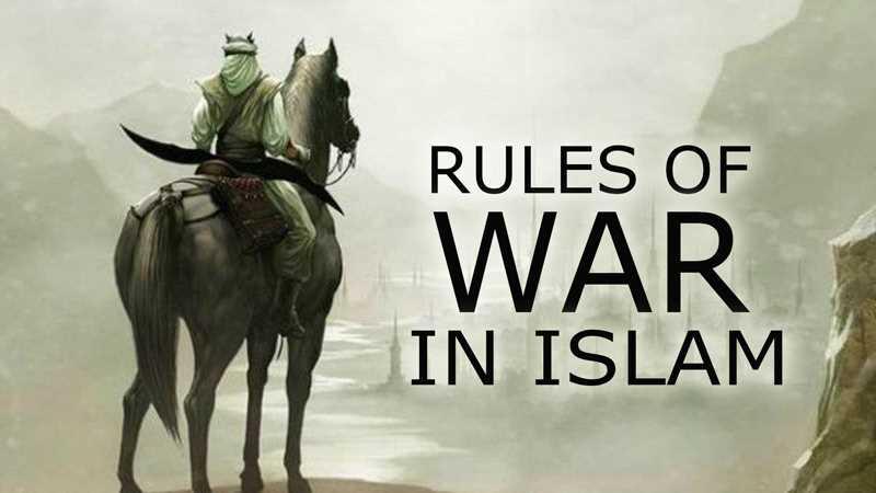 ইসলামের যুদ্ধনীতি এবং রাসূল (ছাঃ)-এর যুদ্ধ সমূহের উপর পর্যালোচনা