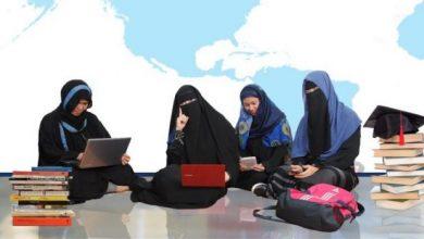 Photo of নারী শিক্ষা