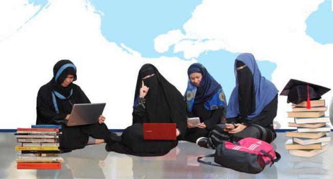 নারী শিক্ষা