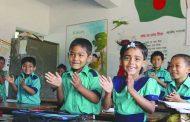 স্কুল-মাদ্রাসা থেকে প্রজনন স্বাস্থ্য শিক্ষা কোর্স বাতিল করুন!