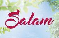 মুসলিম ও মুশরিকদের একত্রিত মজলিসে সালাম দেয়ার পদ্ধতি