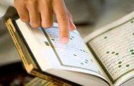 শিক্ষার্থীদের মুখস্থ করার গুরুত্ব